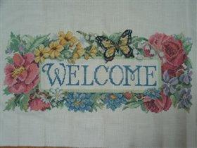 Добро пожаловать
