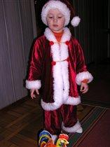 Санта Клаус!