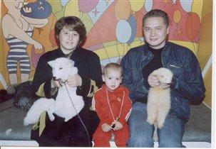 семья в цирке