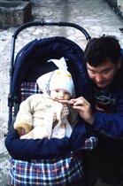 Сын и папа