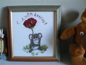 Мышка с маком