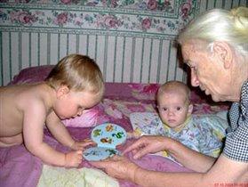 С любимой бабушкой читаем первые книжки
