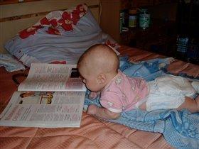 читаем 'мамины рецепты'