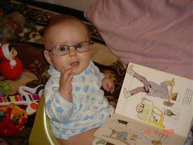 Мам, клевая книжка.