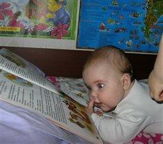 читаем-сами..ну не маму же дожидаться