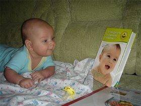 Самое интересное в книжке - обложка!