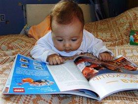 С юных лет люблю я книжки!