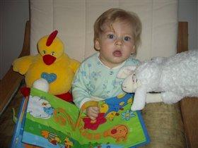 Мне 7 месяцев. Почитать вам что-нибудь? Вовочка.