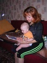 мама, книга, я -умная семья