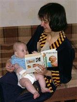 Мама читает вслух, а я - ПРО СЕБЯ!