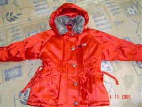 куртка атласная, осенняя 350 рублей
