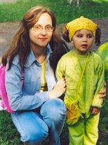желтая косыночка и сумочка-котомочка к ней