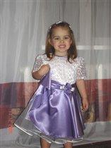 Голливудская улыбка принцессы
