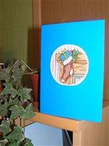 Новогодняя открытка 1