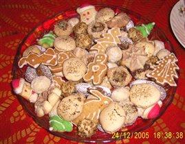 Рождественское печенье 'Ассорти'