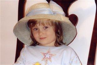 Мне нравиться мамина шляпа!