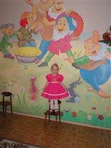 Принцесса Ульяна и семь гномов