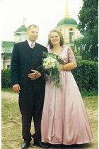 А мы уже-муж и жена!!!