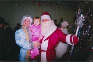 С Дедом Морозом и снегурочкой