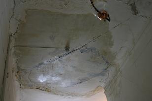 А это потолок...