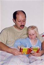 Традиционное чтение перед сном
