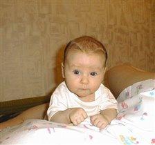 Ирина 2.5 месяца