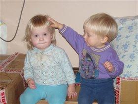 Маша и Саша