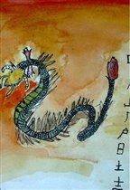 'Китайский дракон'