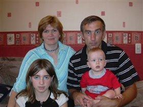 Мама, папа, Юля, я - вот и вся моя семья