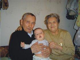 долгожданный правнук