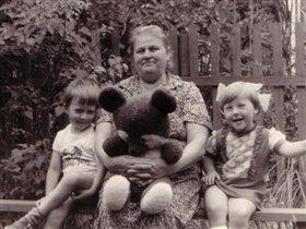 Жили у бабуси два весёлых .. карапуза:))