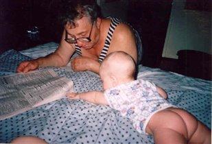 Дед, дай и мне почитать
