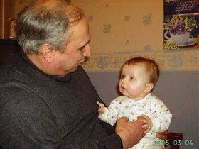 Дед и Даша