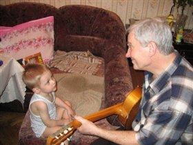 Дедушка с гитарой