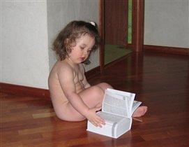 Девочка с книгой ;)