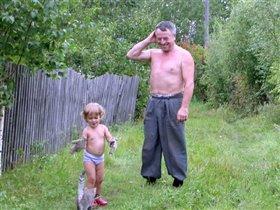 Дедушка, да у нас гости!