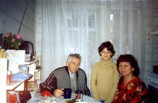 Аня бабушка и дедушка
