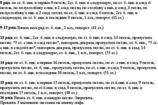 МИСС АПРЕЛЬ 1998 (5)