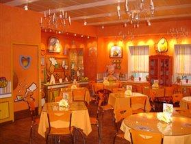 Оранжевый зал -общий вид