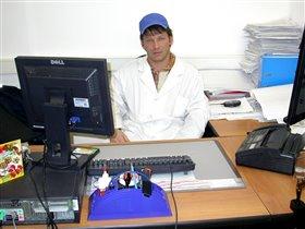 Папа на работе