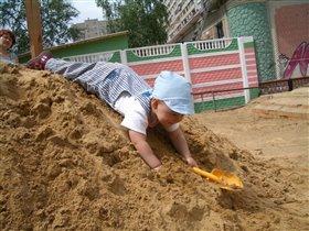 Ура! Новый песок завезли!