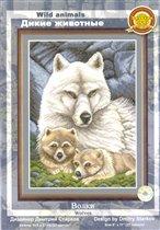 Wolfjata