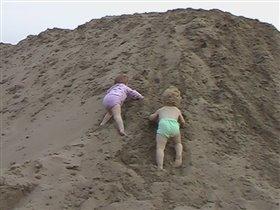Песочные альпинисты