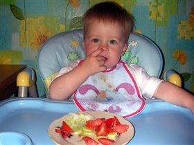 Люблю я салатик!