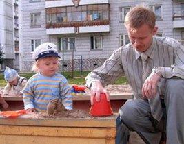 'Папа строит, я ломаю...'