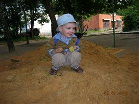 В песочнице