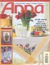 Анна 04 2002