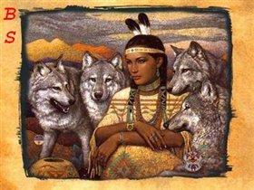 Красавица с волками