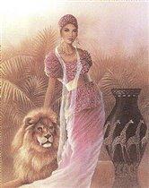 Африканка со львом