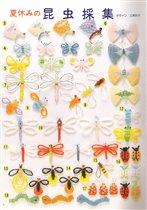 божьи коровки, бабочки, жучки